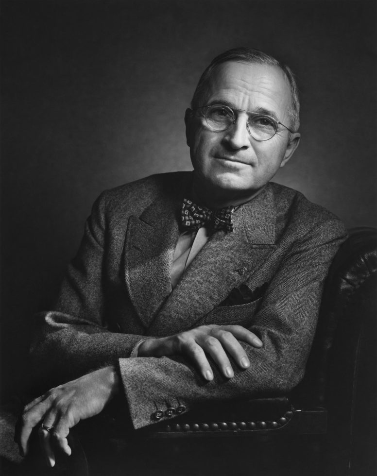 the life of harry s truman Harry truman has a reputation for being a bit boring it's a sentiment i find hard to refuteand yet i found several aspects of his life fascinating he possessed no business acumen and almost every venture he attempted failed he had a reputation for being impeccably honest but was sponsored by a.
