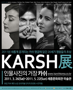 Portrait Maestro Karsh at 315 Art Center, Changwon City, S. Korea